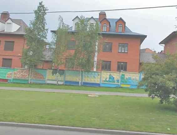 Москва ул Саломеи Нерис д. № 2