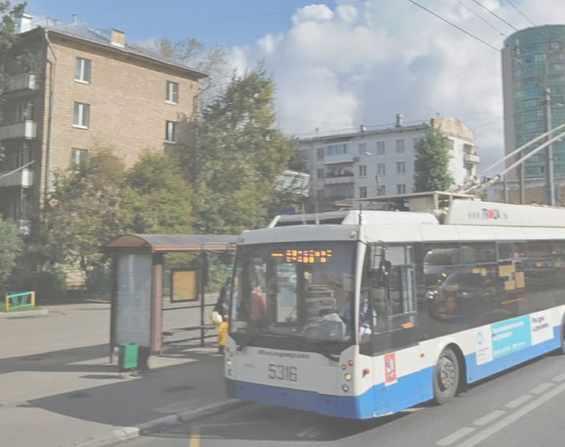 Улица Генерала Глаголева д. № 2 Троллейбус