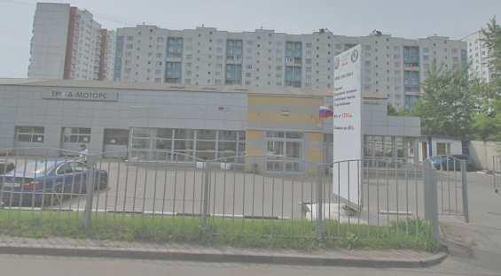 Москва ул. Берзарина