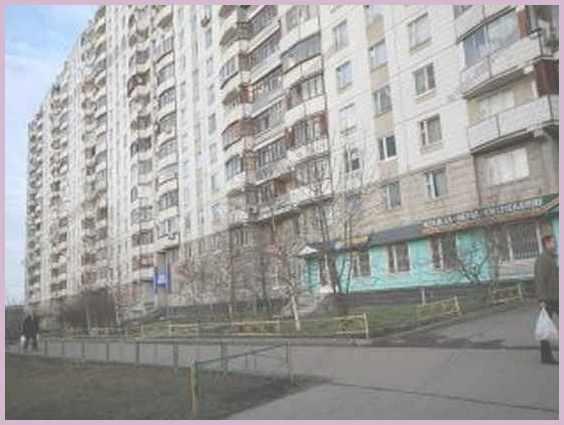 Район Митино Москва. Митинская улица дом 52