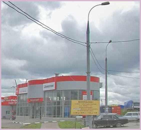 Район Митино улица Генерала Белобородова дом 40, корпус 2