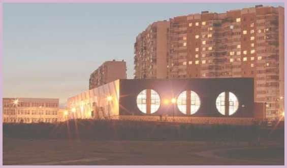 Москва район Митино. Бассейн Жемчужина. В вечернее время