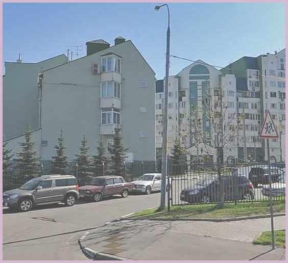 Москва. Район Митино. Пенягинская улица 12