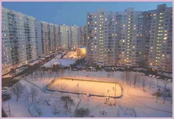 Москва. Район Митино. Уютным зимним вечером