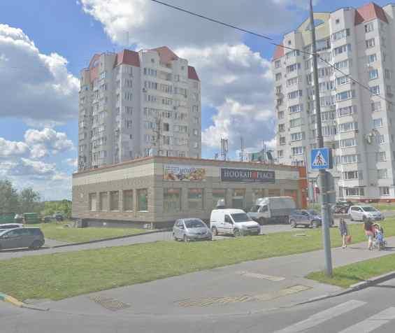 Москва. Улица Рословка