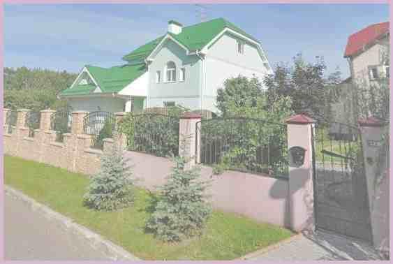 Юровская ул. Элитные коттеджи