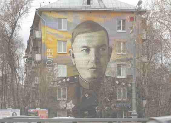Ул Генерала Глаголева. Граффити изображающее генерала Глаголева
