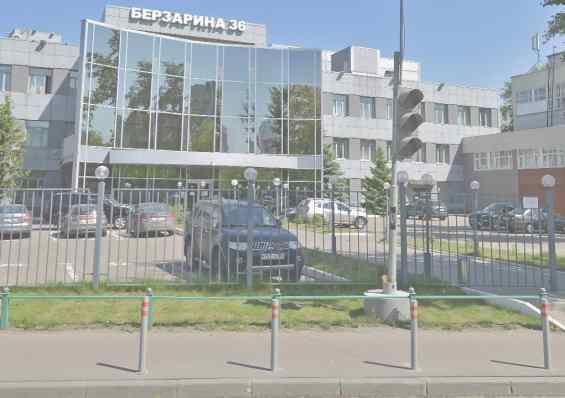 Ул Берзарина Москва